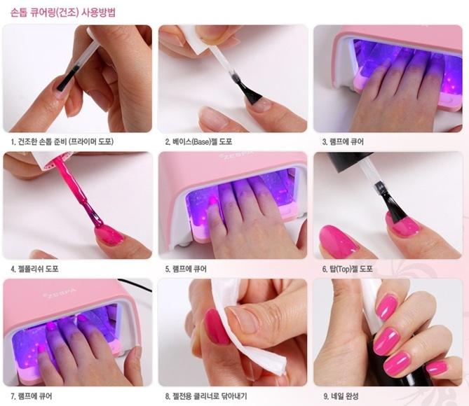 led gel nails photo - 1